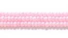 Seed Beads Czech Seed size 11 pink opalescent