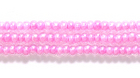 Seed Beads Czech Seed size 11 dark pink color lined transparent