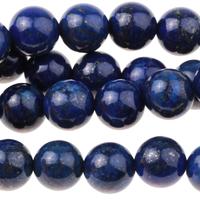 Image Lapis 10mm round dark blue
