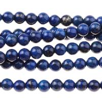 Image Lapis 4mm round dark blue