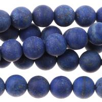 Image Lapis 8mm round dark blue