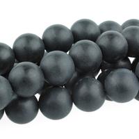 Image Black Onyx 8mm round black