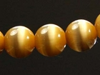 Fiber Optic Beads 8mm round light brown