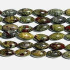 Dragon Blood Jasper 8 x 16mm large oval dark green with red