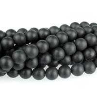 Black Onyx 6mm round black