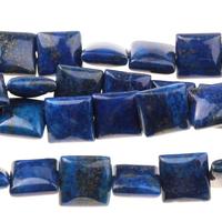 Image Lapis 12mm square dark blue